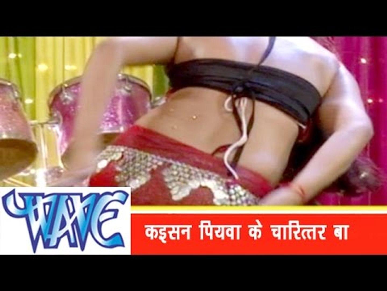 आये हो दादा - Abhi Uoo Na Hoi | Live Hot & Sexy Dance | Bhojpuri Hot Song 2014