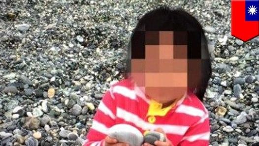 ฆ่าตัดคอเด็ก 4 ขวบ ต่อหน้าแม่เด็กในกรุงไทเป - video dailymotion