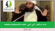 Story of three lions and a lioness in Jungle  by Maulana Tariq Jameel