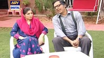 Watch Bulbulay Episode 227 on Ary Digital in High Quality 1st September 2016
