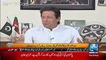 Imran Khan Making Fun Of Pervaiz Rashid And Called Him A Darbari