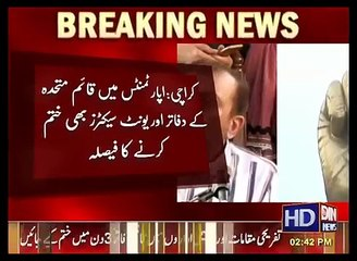 New MQM_banned_in_Pakistan_Breaking_News