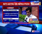 NITI Aayog Recos Approved
