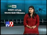 Obesity Non surgical lipo LIFE SLIMMING AND COSMETIC CLINIC 13 12 2011 Tv9 YouTube flv