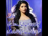 best urdu poetry - Urdu poetry, Urdu Shayari, Urdu ghazals, poems, Pakistani, Indian, nazms