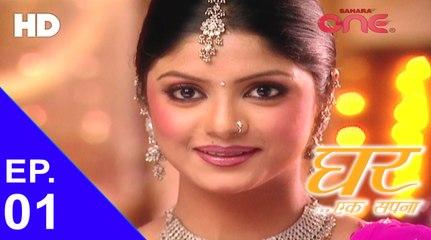Ghar Ek Sapnaa - Episode No. 01