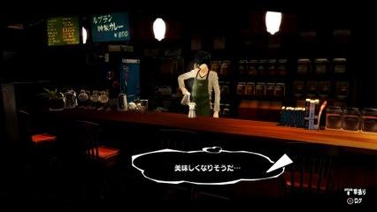 Persona 5 : Gameplay - Entraînement au café
