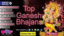 Ganesh Chaturthi Special Audio Jukebox _ Top Ganpati Songs New _Ganesh Bhajans 2016