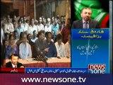 MQM sacks Altaf Hussain as party chief