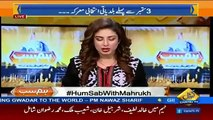 If there is PMLN,there is always rigging - Watch Shaukat Basra