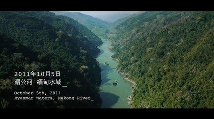 Operation Mekong (湄公河行动) - Official Trailer