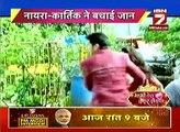 Yeh Rishta Kya Kehlata Hai 2nd September 2016 IBn 7 Bhabhi Tera Devar Dewanna 2nd September 2016