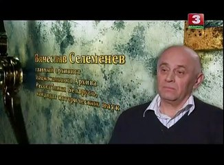 Кино и время. Оккупационный режим 1941-1944 (2015)