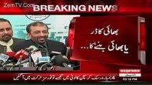 Aapko Farooq Sattar kahen ya Farooq Sattar Bhai - Journalist - Watch Farooq Sattars reaction