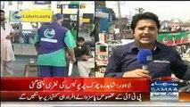 PTI's Lahore Rally - Lahore Police ne petrol pumps aur dukanein bandh karwadein