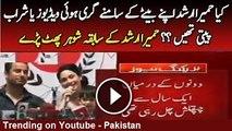Humaira Arshad Pakistani Singer