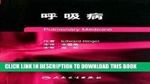 [PDF] Genuine respiratory disease (translated version) Miller (EdwardRingel)(Chinese Edition)