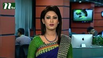 NTV Rater Khobor | 02 September 2016