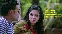 Bangla Natok - Kaktaruar Prem (কাকতাড়ুয়ার প্রেম) l Mou, Apurbo, Sharlin l Drama & Telefilm | new bangla  natok