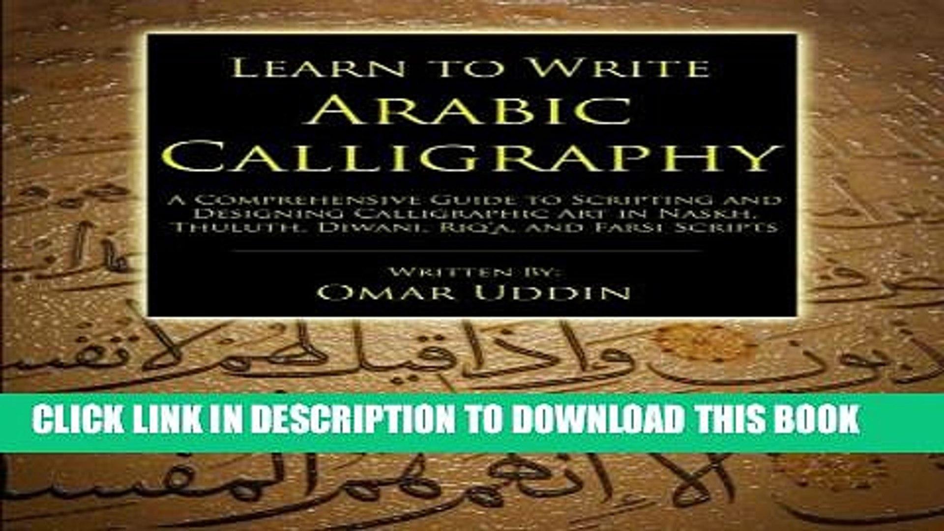 Aracal arabic calligraphy evolution through time english edition.
