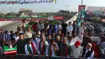 Aerial view of PTI Rally In Shahdara