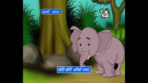 Haathi Aaya (हाथी आया ) - video dailymotion