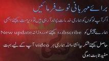 beauty tips ,  beauty ,  beauti ,  beauty tips in urdu ,  beauty tipa in hindi , oily skin k liye eid mask