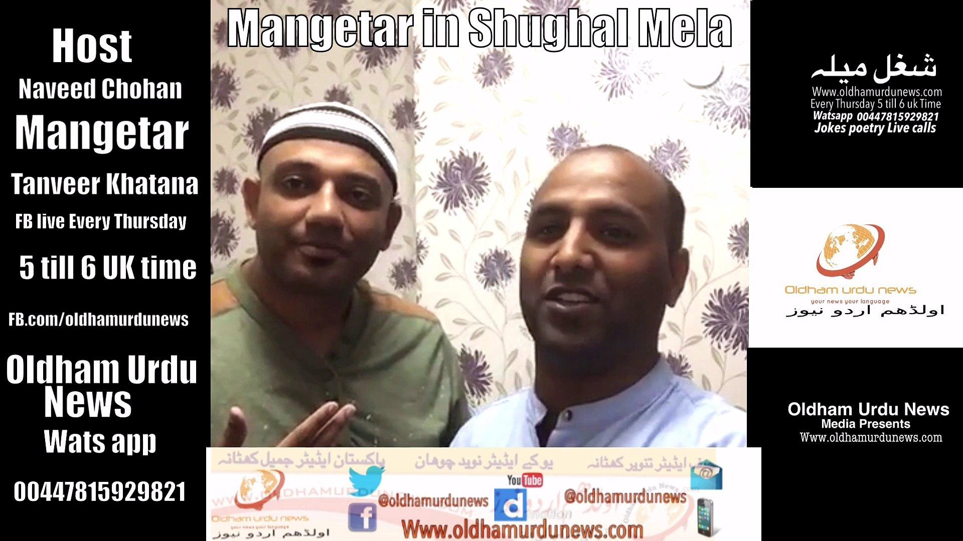 Mangetar in Shughal Mela