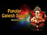 Popular Ganesha Songs | Ganesh Chaturthi 2016 Songs | Nonstop Ganpati Bhajans