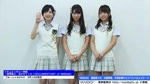 160904 VTR 須藤凛々花、白間美瑠、沖田彩華 スペシャルメッセージ ドキュメンタリー NMB48