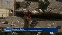 Gaza : Tsahal a bombardé cette nuit une position du Hamas