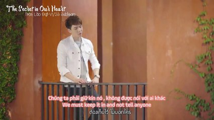 [Vietsub\Engsub] The Secret of Our Heart - Ost SOUTUS The Series