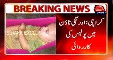Karachi: Police recovered 2-year-old kidnapped boy in Orangi Town raid