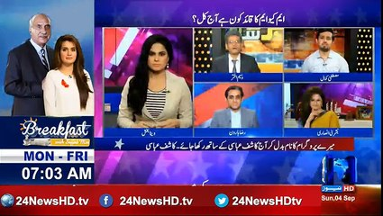 Mery Aziz Hum Watno    4th September 2016