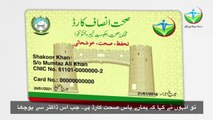 Sehat Insaf Card of KPK start working beneficiary of Insaf Card praising IK and PK