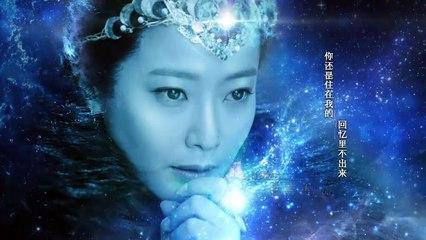 幻城 第28集 Ice Fantasy Ep28