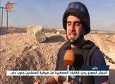 الجيش السوري وحلفاؤه يحررون الكليات العسكرية بالكامل