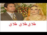 Singer Humera Arshad gets divorce from Ahmad Butt--Humaira Arshad confirms split with Ahmed Butt