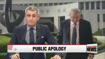 Korea's chief justice apologizes for corruption scandal involving senior judge