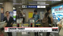 Seoul to operate public transit until 2 a.m. over part of Chuseok holiday