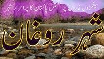 Pakistan Ke Mazloom Tabqe Ki Kahani - video dailymotion