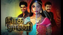 Vijay Tv is doing serials to compete Sun Tv serials _ Cine Flick