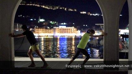 Zakynthos Night Run 2016