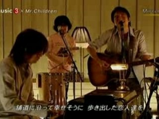 Mr.Children - Mirror (live at our music)