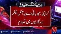 Oil tanker catches fire on Karachi's Super Highway, two dead - 92NewsHD
