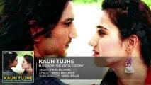 KAUN TUJHE Full Audio Song - M.S. DHONI -THE UNTOLD STORY - Sushant Singh, Disha Patani