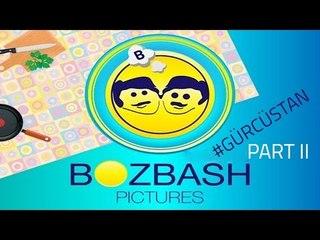 "Bozbash Pictures ""Gurcustan"" HD (part 2) 2014"