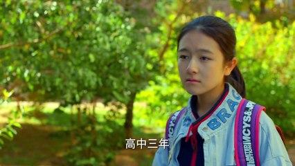 中國式關係 第2集 Chinese Style Relationship Ep2