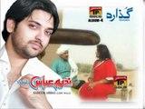 Nadeem Abass Lonay Wala-Al-04.mpg