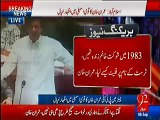 Khuda Ke Liye Apne Mulk Ka Socho – Imran Khan To PMLN Members in Parliament